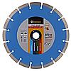 Круг алмазный отрезной Turbo 230x2,6x9x22,23 Baumesser Beton PRO