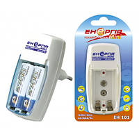 Зарядное устройство Энергия EH 101 Мини, 1-2 АА, ААA, 1 крона, 150mAh, 9V-18mAh