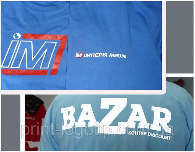 Рекламный текстиль футболки с логотипом
