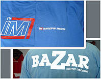 Рекламный текстиль футболки с логотипом, фото 1