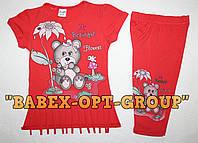 Детская одежда оптом. Футболка+бриджи 3,4,5,6 лет 100% хлопок (Турция)