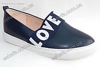 Женские  туфли слипоны с надписью LOVE на белой подошве  синие