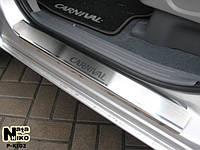 Накладки на пороги Premium Kia Carnival II 2006-