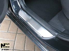 Накладки на пороги Premium Kia Cee'd I 5D 2006-