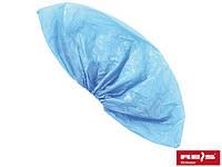 Бахилы плотные синие Reis Польша (защита для обуви) BFOL N