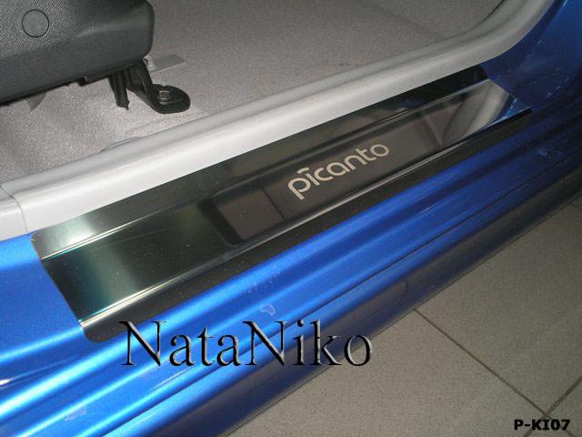 Накладки на пороги Premium Kia Picanto I 2004-2010