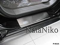 Накладки на пороги Premium Kia Sorento I 2002-2009