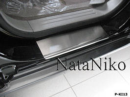 Накладки на пороги Premium Kia Sorento II 2009-2014