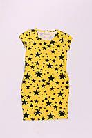 Платье для девочек  BREEZE (128-152)