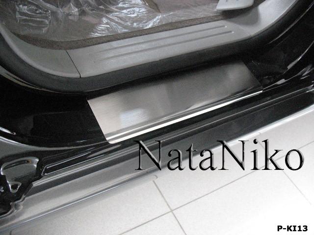 Накладки на пороги Premium Kia Sorento III 2015-