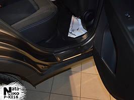 Накладки на пороги Premium Kia Sportage III 2010-
