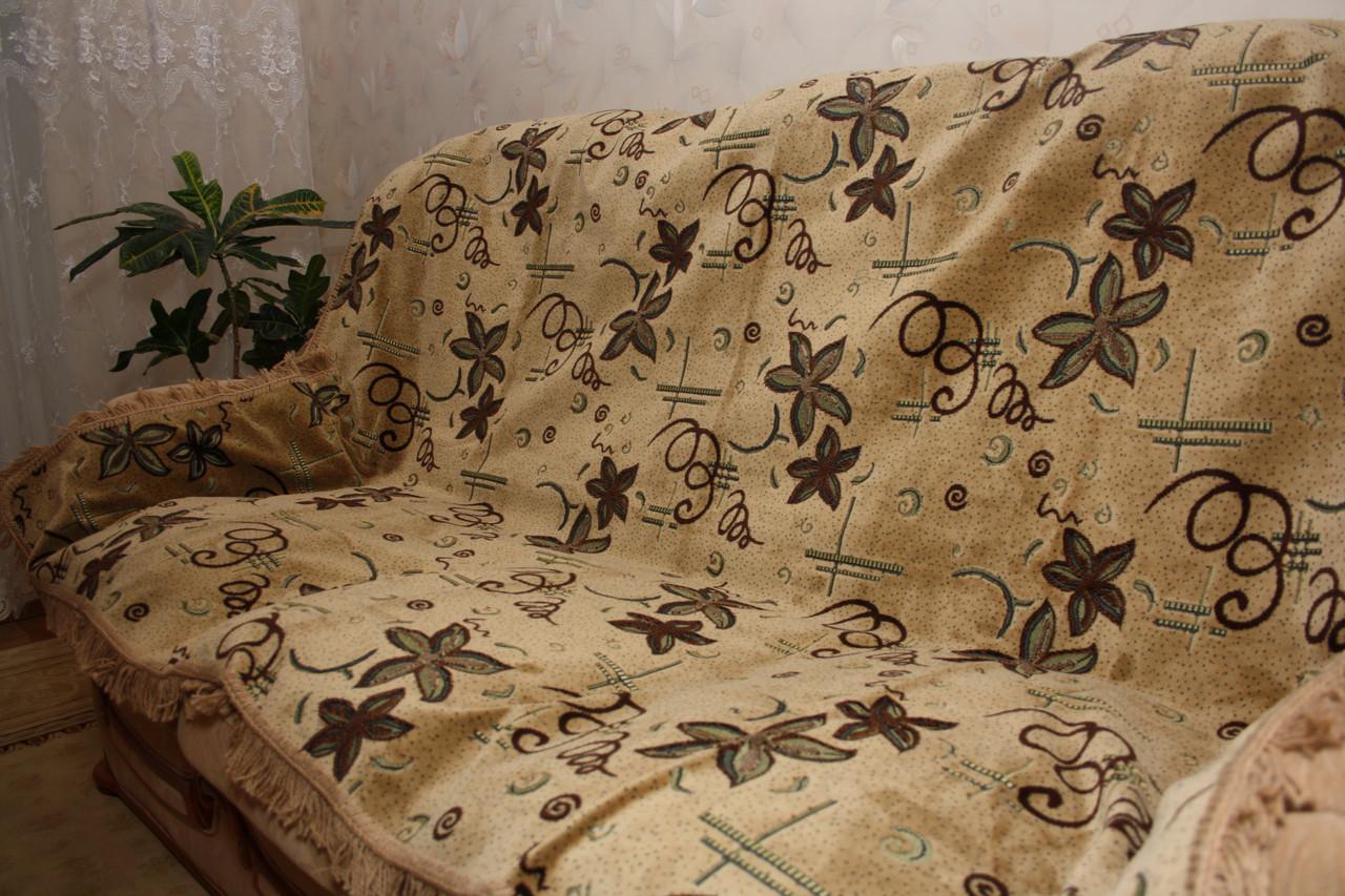 Листики полуторное покрывало на диван