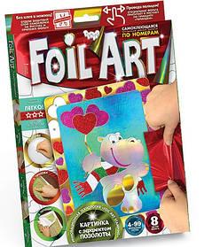 Аплікація Foil Art: Бегемотик FAR-01-02 Danko-Toys Україна