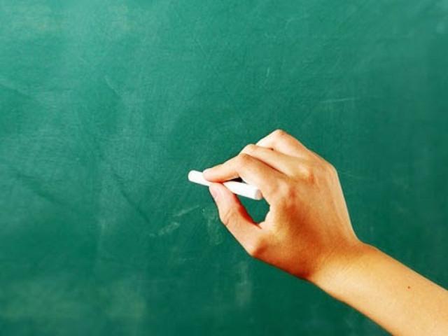 Аудиторные учебные школьные магнитные доски