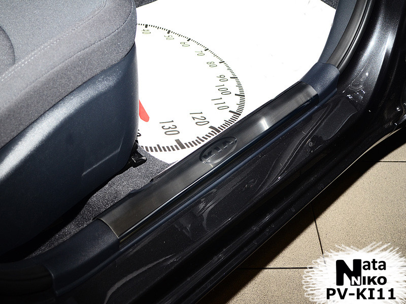 Накладки на внутренние пороги Kia Rio III 2011-