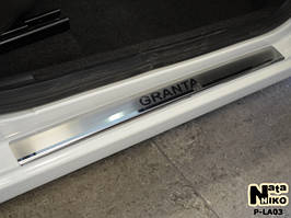 Накладки на пороги Premium Lada Largus 2012-