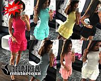 Сукня Сандра 7 кольорів