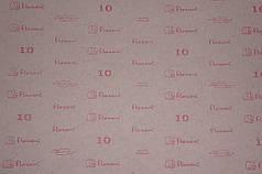 Картон FLEXAN 1510*1010 т.2.0 мм.
