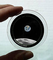 """Диск для планетария """"вид с Луны на Землю"""""""