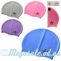 Шапочка для плавання MingKang Classic силіконова: 5 кольорів