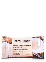 """Мыло косметическое """" Кокос и молочный шоколад """" ТМ """" Fresh Juice"""",  75г"""