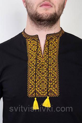 Вышитая футболка с золотистым орнаментом, фото 2