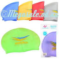 Шапочка для плавання MingKang Ukraine силіконова: 6 кольорів
