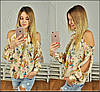 Шифоновая блузка с принтом и вырезами на плечах, фото 3