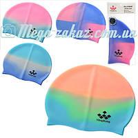 Шапочка для плавания MingKang CorolMix силиконовая: микс цветов