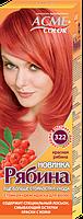 ACME Color Рябина Крем-краска для волос 322 Красная рябина