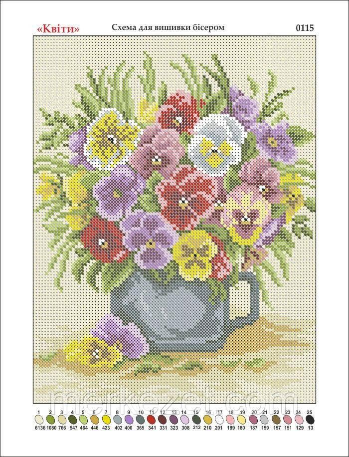 Схема вышивки крестом цветок в чашке