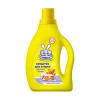 Жидкий стиральный порошок Ушастый нянь 750 мл (Гель для стирки Невская косметика)