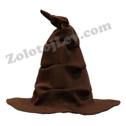 Распределяющая шляпа аренда