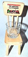 Стілець з чаркою, оригінальний подарунок, фото 1