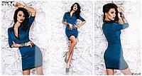 Женское однотонное платье с кожаными вставками
