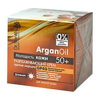 Dr. Sante ArganOil Разглаживающий крем против морщин дневной 50+ 50 мл
