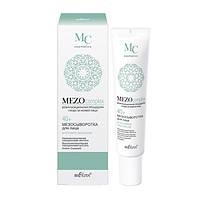 МезоСыворотка  для лица (Интенсивное омоложение 40+) - Bielita Mezo complex