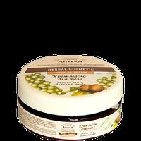 Крем-масло для тела Масло ши и зеленый кофе Зеленая Аптека 200 мл