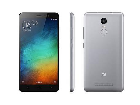 Чехол для Xiaomi Redmi Note 3 / Redmi Note 3 Pro