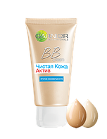 """Чистая кожа АктивBB Cream Garnier """"Чистая Кожа Актив"""" для проблемной кожи Свет.беж"""