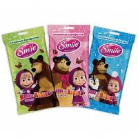 Влажные салфетки TM Smile «Маша и Медведь» 15 шт.