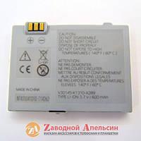 Аккумулятор батарея Siemens C65 EBA-660
