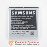 Аккумулятор батарея Samsung EB535151VU I9070