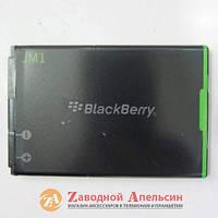 Аккумулятор батарея BlackBerry J-M1 9900
