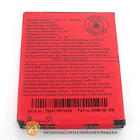 Аккумулятор батарея HTC BTR6425 Rezound