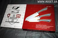 Набір з 3-х кухонних швейцарських ножів Swiss Zurich Santoku з нержавіючої харчової сталі