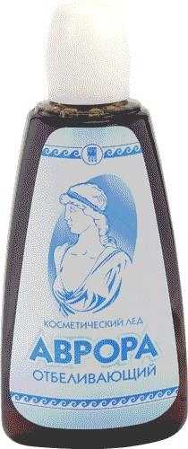 Аврора - средство для приготовления косметического льда