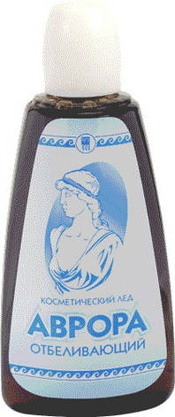 Аврора - засіб для приготування косметичного льоду, фото 2