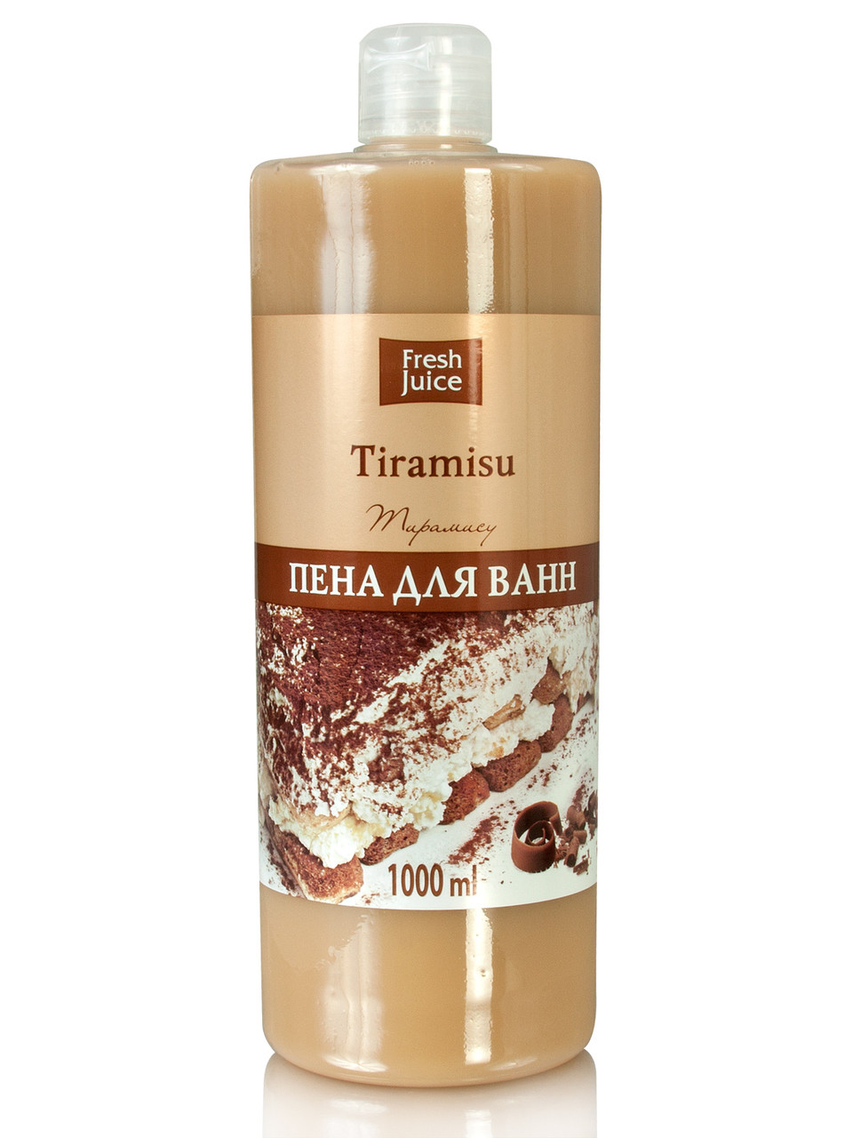 "Пена для ванны ""Tiramisu""  ТМ  ""Fresh Juice"", 1000 мл."