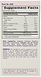 Коллаген Nature's Bounty, Усиленная Формула Красоты с биотином, 90 Таблеток, фото 3